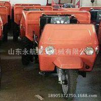 厂家生产农用三轮车 翻斗自卸农用载重货车 四速加重柴油三轮车