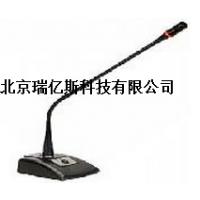 防爆麦克风生产哪里购买产品编号:RYS401643
