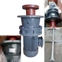 厂家直销污水处理减速搅拌机 低速40转搅拌器