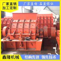 辉县市鑫隆矿山设备有限公司