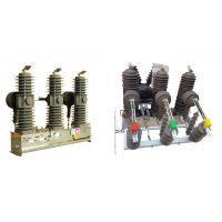 宝高供应ZW32-24 10KV户外永磁柱上高压开关柱上真空断路器