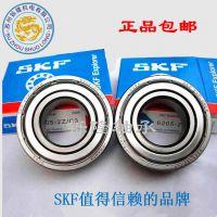 进口轴承经销商供应SKF轴承6334 6336 6338 6344 -2Z/C3原装正品 现货