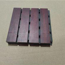 中山防火槽孔吸音板生产厂家