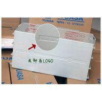 LC-P1265ST铅酸蓄电池沈阳松下/12V65AH