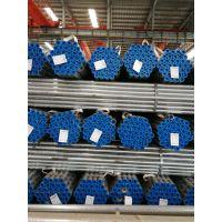 昆明钢塑管供应商 给水衬塑复合钢管批发 DN100*4.5 GB/T17219