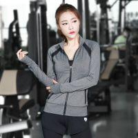 韩版修身斜拉链运动长袖运动服 拼接速干上衣 瑜伽跑步健身外套女