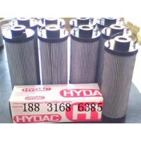 原装HYDAC滤芯0850R050W/HC L/BE-D电力厂家专用滤芯