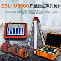 ZBL-U5600多通道超声测桩仪丨天津智博联检测仪器
