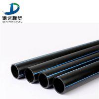 供应优质全新科聚乙烯给水管hdpe PE100级给水管
