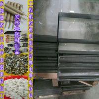 杜邦PI棒 深褐色 聚酰亚胺PI板 PBI棒 耐高温PAI板 3/4/5/6/10mm