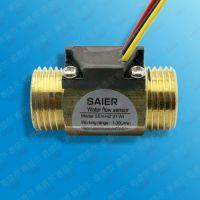 厂家生产销售磁性传感器、水流开关、接近开关、水电磁阀