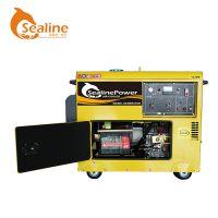 供应西莱特5kw柴油发电机 小型静音发电机 工程作业 家用备用电源 可选220/380V电压