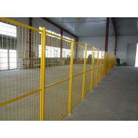 车间隔离护栏 边框隔断网 库房防护网