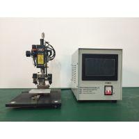 ATRYS-2K airton 手机屏热压机 FPC脉冲热压机 软电路板焊接机