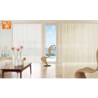 闪光的家 窗帘 背胶布垂直帘 家用 办公场景 耐用 环保 出口