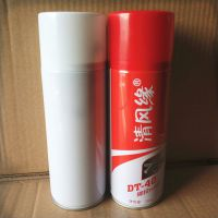 化油器清洗剂气雾罐 喷雾罐 马口铁罐 手喷漆喷漆罐 压力罐 65缩颈铁罐
