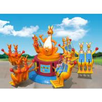 袋鼠跳 8臂 公园游乐设备 厂家直销 质优价廉