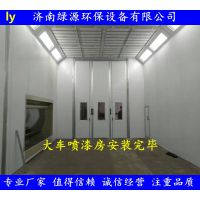 半挂车喷漆烤漆房 大型喷漆房 工业设备烤漆房 环保型漆房