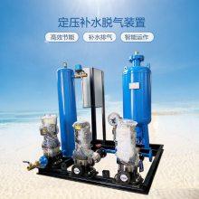 鑫溢 中央空调定压补水装置 高品质二次增压供水设备 介绍