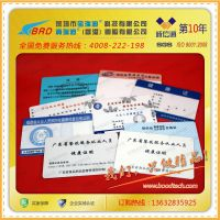 供应健康证制卡管理系统 读取身份证系统