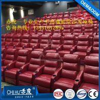 赤虎供应2018最新热销商业电动皮制公共影院座椅