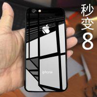 苹果X钢化玻璃手机壳6plus镜面后盖式7plus琉璃背板防摔软包边保护套
