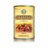 【厂家供货】新疆骆驼奶粉依巴特驼初乳280g罐装诚招代理商