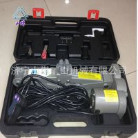 供应ZY-A15电动剪式千斤顶  汽车维修专用工具 2T剪式千斤顶