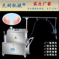 久耐机械硅胶文胸灌胶机 液体硅胶自动配比灌胶机