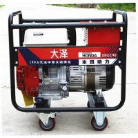 本田190a汽油发电电焊机价格