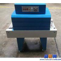 绵竹热缩包装机|立式包装机|