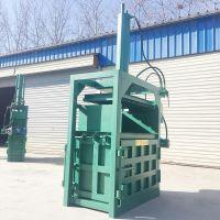 淮北市10吨压力牧草挤包机 启航立式废纸压块机 编织袋打包机厂家