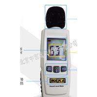 中西 噪声检测仪、矿用噪声检测仪库号:M277127 型号:ZY76-M277127
