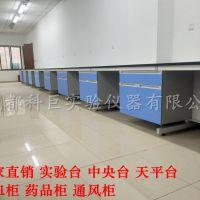四川钢木实验台厂家 成都实验台批发 科巨实验室设备