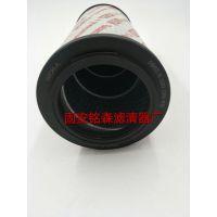 铭森滤清器厂供应0950R020ON/KB贺德克液压滤芯 折叠滤芯 批发