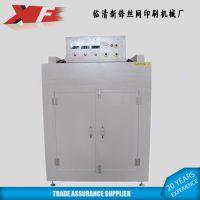 山东临清新锋丝网印刷机械厂定制高温烤箱工业烤箱立式烘干箱