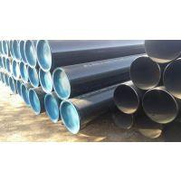 大口径无缝钢管,大口径钢管,无缝大口径钢管材质20#426*12