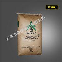 日化级棕榈酸 进口马来椰树棕榈酸