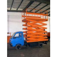 广东四轮移动式行走升降机 山东航天厂家专业定制 8米0.5吨可移动剪叉式 高空作业设备