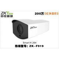 供应中控监控头ZK-F919 SMart H.264+高清网络1080P 200万dpi像素监控头