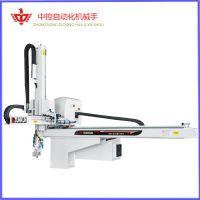厂家生产 两轴伺服机械手 快速机械手