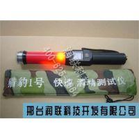 灯塔猎豹号酒精测试仪 猎豹1号酒精测试仪优惠促销