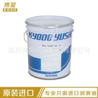日本 协同KYODO Multemp AC-D高负荷塑胶齿轮润滑