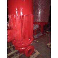 水泵工地安装 新标消防泵XBD4.2/45-100L增压稳压设备 加压消防泵 消火栓泵
