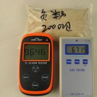 负离子粉,高释放量负离子粉,白色负离子粉
