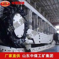 MG150/345-W型采煤机,MG150/345-W型采煤机质量优,ZHONGMEI