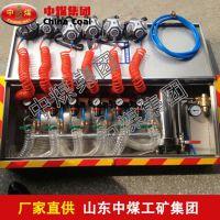 箱式压风供水自救装置,箱式压风供水自救装置报价,ZHONGMEI