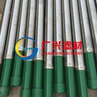 缠丝滤水管,深井滤水管,空调井滤水管
