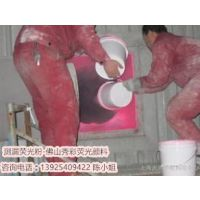 秀彩生产高亮荧光粉喷涂油漆捡漏鲜艳粉红荧光粉厂家