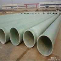 加工玻璃钢管道 市政污水管道 定制玻璃钢工艺管 专业生产脱硫管道